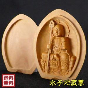 白檀香合仏 水子地蔵尊  木彫り 仏像|kouyuu