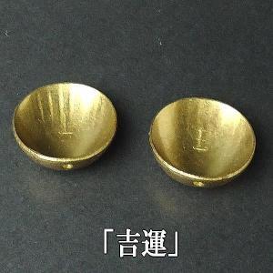 風水グッズ 銅製 神卦占財貝 二枚一組 風水 占い道具 開運グッズ kouyuu