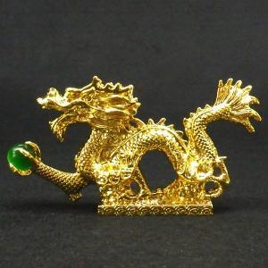 龍 竜の置物 金彩 江龍 皇帝の五爪龍  ドラゴン ボール付 風水 開運  銅製|kouyuu