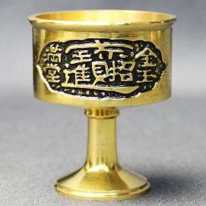 風水 銅製 水杯 水盃 (大) 置物 風水グッズ 開運 kouyuu