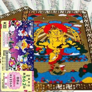 この「財神カード」は、正しく財の神様を肌身離さず携帯したい方にオススメの財運カードです。 まばゆいば...