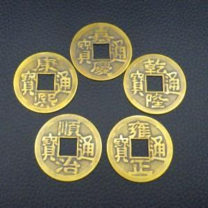 銅製 風水五帝古銭(大)5枚組 風水 開運 グッズ インテリア 置物 縁起物 財布|kouyuu
