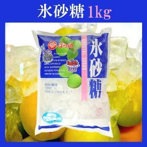 ■内容量:1kg  ■原材料:グラニュー糖 ■保存方法:高温多湿、直射日光を避けて常温保存して下さい...