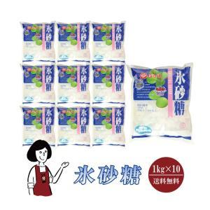 氷砂糖 1kg×10 kowakeya