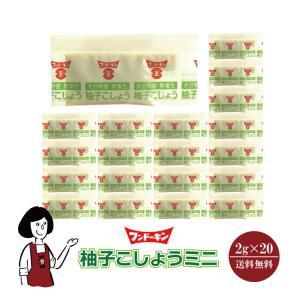 ■内容量:2g×20  ■原材料:青柚子、青唐辛子、食塩、酒精 ■製造者:フンドーキン醤油株式会社 ...