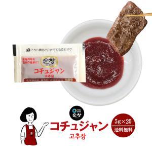 ■内容量:5g×20   ■原材料:水飴、小麦粉、唐辛子ミックス(唐辛子粉、食塩、      にんに...