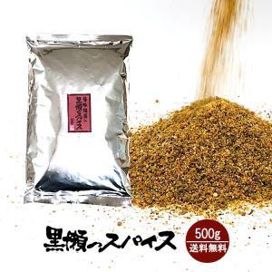 ■名 称:スパイス調味料 ■内容量:500g ■原材料:食塩、胡椒、醤油、レッドベルペッパー、   ...