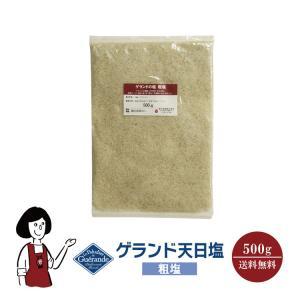 ゲランドの塩《粗塩》500g|kowakeya
