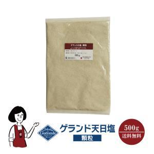 ゲランドの塩《顆粒》500g|kowakeya