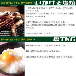あさ漬け塩芽かぶ入り3個セット 290g|kowakeya|04