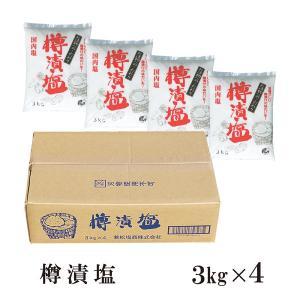樽漬塩 3kg×4 kowakeya