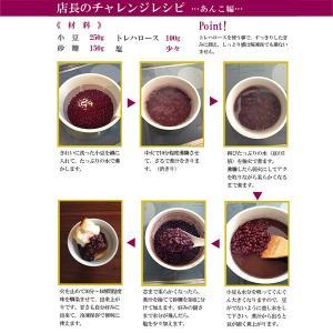 北海道産 小豆 1kg〔チャック付〕/新物入荷29年産|kowakeya|05