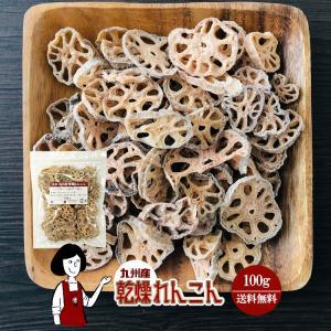 ■内容量:100g   ■原材料:蓮根(九州・山口産)      ブドウ糖      (乾燥野菜の割...