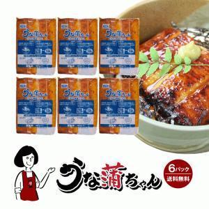 冷凍 うな蒲ちゃん 6パック クール便|kowakeya