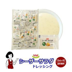 ■内容量:10ml×40    ■原材料:食用植物油脂、醸造酢、チーズ、食塩、チーズフード、    ...