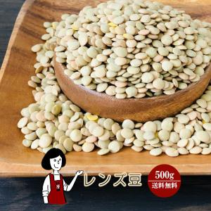 レンズ豆 500g チャック付|kowakeya