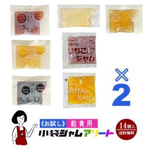 ■商品名1:いちごミックスジャム 15g  ■原材料名:糖類(水あめ、砂糖)、果実(いちご、りんご)...