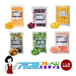 送料無料 冷凍フルーツパラダイス6種類から4袋選べるセット 各500g×4袋 計2kg クール便|kowakeya