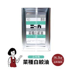 ニッカ 菜種白絞油 16.5kg|kowakeya