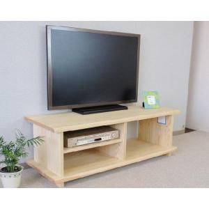 テレビ台 テレビボード ash-tv-120 アシュ テレビボード w1200|kowbowmokumoku