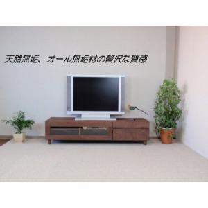 テレビ台 テレビボード muku-wn-170  w1700|kowbowmokumoku