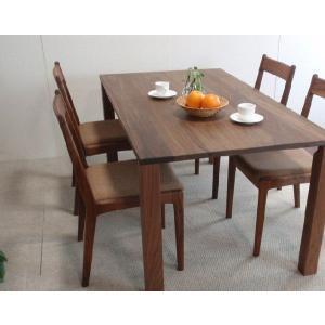 ダイニングテーブル テーブル ブラックウォールナット 無垢  ダイニングテーブルrasu kowbowmokumoku