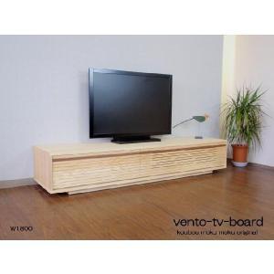 テレビ台 テレビボード vento-tv-180 テレビボード w1800|kowbowmokumoku