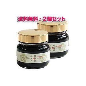 純梅肉エキス 300g×2個 不老梅本舗 林圓三郎商店 和歌山産の青梅100%|koyama-p