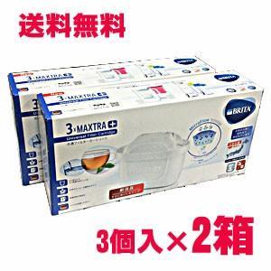 【日本仕様】BRITA(ブリタ)MAXTRA+(マクストラプラス)交換用フィルターマクストラプラスカートリッジ 3個入×2箱|koyama-p