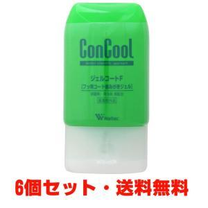 コンクール ジェルコートF 90g×6個 【医薬部外品】