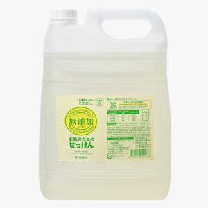業務用 ミヨシ石鹸 無添加せっけん 無添加 お肌のための洗濯用液体せっけん 5L