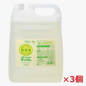 業務用 ミヨシ石鹸 無添加 お肌のための洗濯用液体せっけん 5L×3個