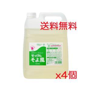 業務用 ミヨシ石鹸 液体せっけん そよ風 5L×4個|koyama-p