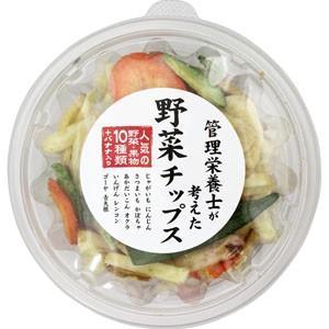 10種の野菜チップス 150g (野菜スナック・乾燥野菜)|koyama-p
