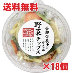 10種の野菜チップス 150g×18個 (野菜スナック・乾燥野菜)|koyama-p