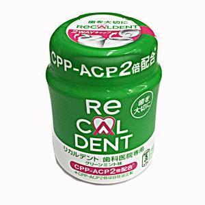 リカルデントガム グリーンミント味 140g 歯科用 ガム|koyama-p