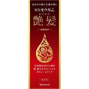 ツムラ モウガL 艶髪(あでがみ) 60ml 医薬部外品/発毛促進剤 koyama-p