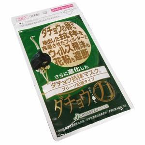 クロシードダチョウ抗体マスク Sサイズ(女性用)3枚(158mm×92mm)不織布マスク