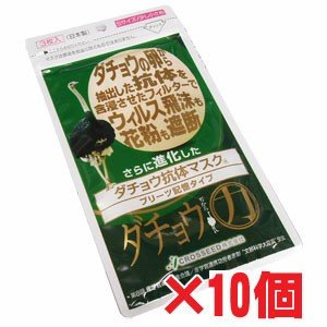 クロシードダチョウ抗体マスク Sサイズ(女性用)3枚(158...