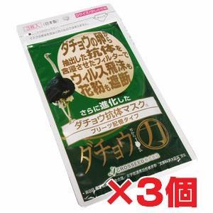 ゆうメール発送・送料無料【代引不可】クロシードダチョウ抗体マ...