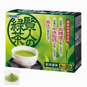 オリヒロ 賢人の緑茶 7g×30本(難消化性デキストリン&GABAの2つの機能性関与成分を配合した機能性表示食品)|koyama-p