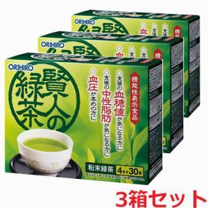 オリヒロ 賢人の緑茶 7g×30本×3箱(難消化性デキストリン&GABAの2つの機能性関与成分を配合した機能性表示食品)|koyama-p