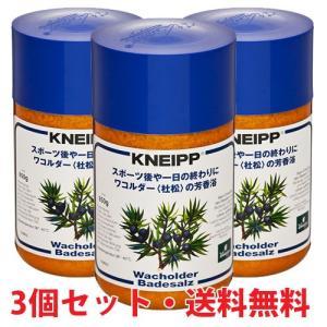 クナイプバスソルト ワコルダー(杜末)の芳香浴 850g×3個|koyama-p