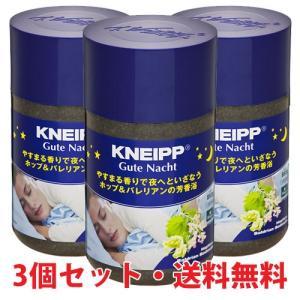 クナイプ グーテルフト バスソルト ホップ&バレリアンの香り 850g×3個|koyama-p