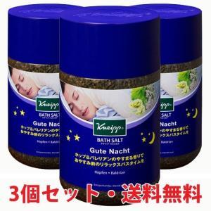 クナイプ グーテナハト バスソルト ホップ&バレリアンの香り 850g×3個|ヘルスケア コヤマ