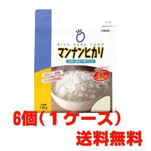 マンナンヒカリ 9kg(1.5kg×6個) お徳用