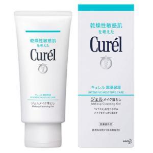 キュレル ジェルメイク落とし 130g 【医薬部外品】|koyama-p