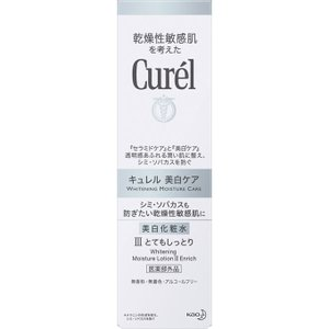 キュレル 美白化粧水 III リッチな使用感 140ml 医薬部外品|koyama-p
