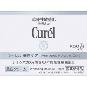 キュレル 美白クリーム 40g 医薬部外品|koyama-p