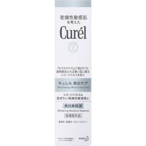 キュレル 美白美容液 30g 医薬部外品|koyama-p